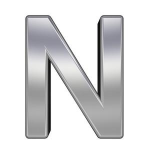 One Letter From Chrome Alphabet Set