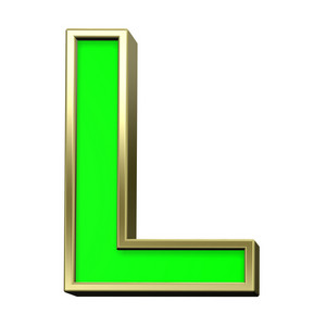 One Letter From Light Green With Gold Frame Alphabet Set