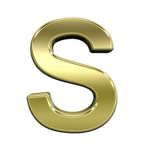 One Letter From Shiny Gold Alphabet Set