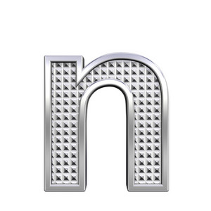 One Lower Case Letter From Knurled Chrome Alphabet Set