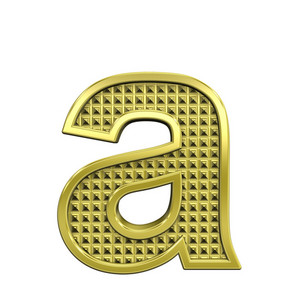 One Lower Case Letter From Knurled Gold Alphabet Set