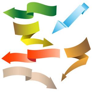 Origami Navigation Arrows