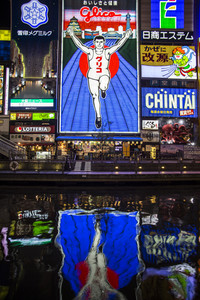OSAKA, JAPAN - OCTOBER 28, 2013: The famed advertisements of Dotonbori. With a history reaching back to 1612, the districtis now one of Osaka's primary tourist destinations.