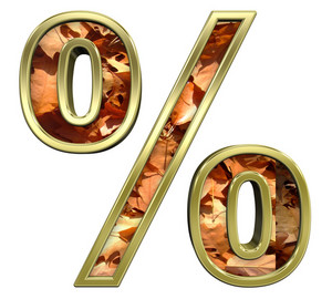 Percent Sign From Autumn Gold Alphabet Set