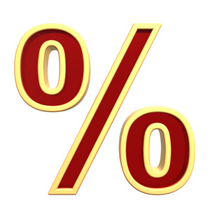 Percent Sign From Ruby With Gold Frame Alphabet Set