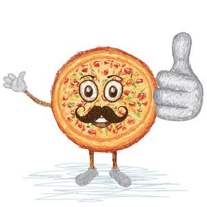 Pizza Mustache