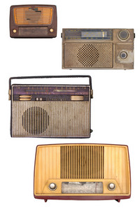 Portable Old Soviet Radio