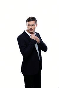 Portrait of a confident businessman looking away