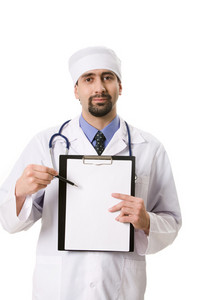 Portrait of confident doctor pointing at paper in his hands