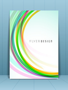 Professional Business Flyer Template Or Corporate Banner Wave Pattern For Publishing