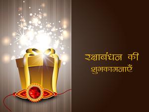 Raksha Bandhan Theme With Rakhi And Gift Boxes.
