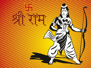 Ramnavami Background With God Rama