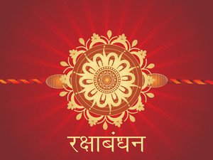 Rays Background With Isolated Rakhi