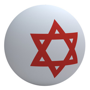 Red Star Of David Flag On The Ball Isolated On White.