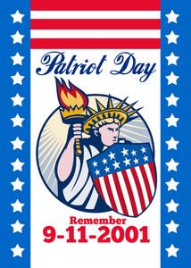Remember 9-11 Poster