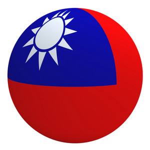 Republic Of China Flag On The Ball Isolated On White.
