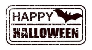 Retro Happy Halloween Grunge Stamp Vector