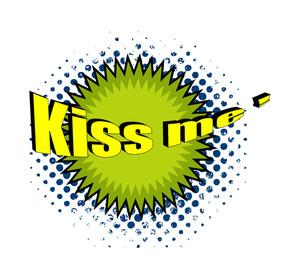 Retro Kiss Me Text Banner