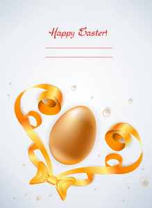 Ribbon With Egg Vector Illustration