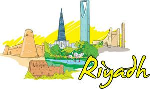 Riyadh Vector Doodle