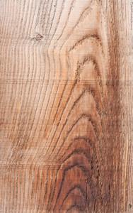 Rough Redwood