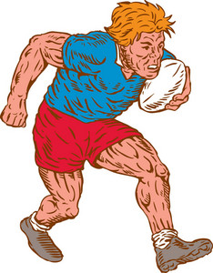 Rugby Player Running With Ball Woodcut