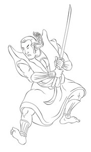 Samurai Warrior With Katana Sword Fighting Stance