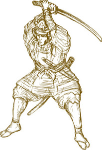 Samurai Warrior With Sword In Fighting Stance