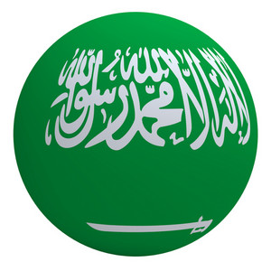Saudi Arabia Flag On The Ball Isolated On White.