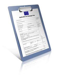 Schengen Visa Form