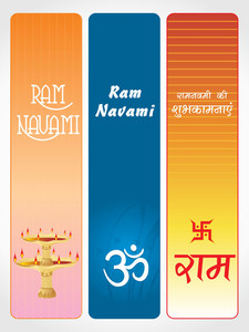 Set Of Ramnavami Banner