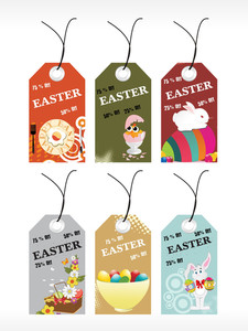 Set Of Six Easter Day Tag