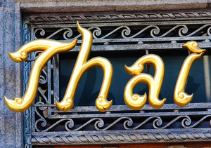 Sign For A Thai Restaurant