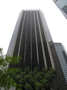 Skyscrapers including Trump Tower and the buildings surrounding it, located on 5th Avenue in New York City