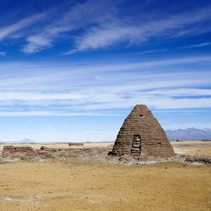 Stone building on a vast flatland