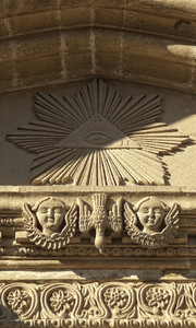 Stone Carving On The Wall Of Orthodox Church