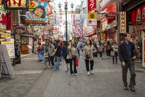 dotonbori osaka japan - november5,2018 : large number of tourist attraction to dotonbori district one of most popular traveling destination in osaka japan