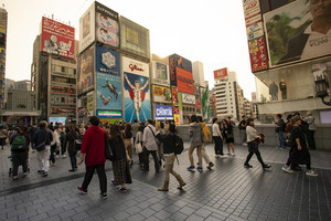 dotonbori osaka japan - november8,2018 : large number of tourist attraction to dotonbori district one of most popular shopping destination in osaka japan