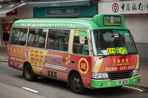 hong kong - china : march17,2019 : 16 seat light bus is a one of  mass transportation of hong kong city life, Hong Kong Special Administrative Region of the People's Republic of China and one of most popular traveling destination in asia