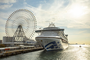 osaka japan - november8,2018 : princes cruises luxuri cruising ship approach on port of tempozan osaka