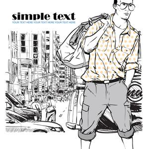 Stylish Guy On A Street Background.  Vector Illustration