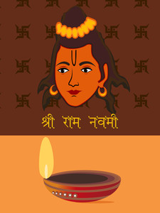 Swastika Background With God Rama Face And Diya