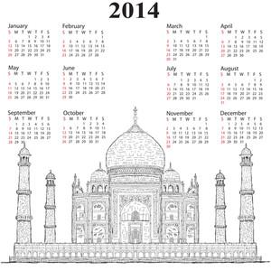 Taj Mahal 2014 Calendar