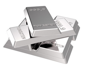Tungsten Ingots Isolated On White.