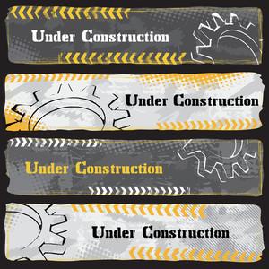 Under Construction Banners - Dark
