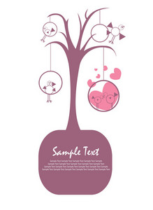 Valentine Illustration Of A Floral Frame With Tree And Hearts
