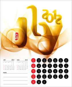 Vector 2012 Calendar Design - July