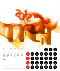 Vector 2012 Calendar Design - March