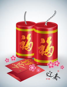 Vector 3d Fire Cracker And Red Packet For Chinese New Year. Translation: Spring