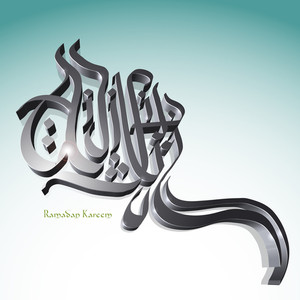 Vector 3d Muslim Greeting Calligraphy - Happy Aidilfitri. Translation Of Malay Text: Eid Ul-fitr